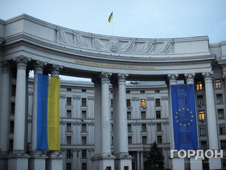 Росія затри роки невиконала жодного пункту Мінських угод— МЗС України
