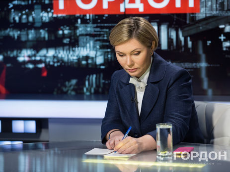 Бондаренко про зятя-американця: Поїхали далі!