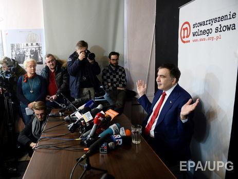 Саакашвили: Заберите меня обратно в Украину. Я хочу, чтобы меня там судили. Видео