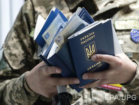Безвізовий режим з ЄС: перетин кордону українцями іде наспад
