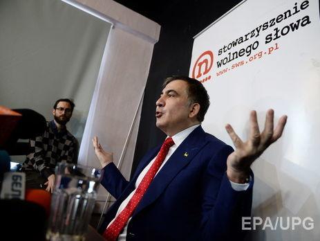 Саакашвили: Если бы они просто зашли в кафе и сказали: