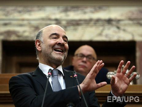 С банковской тайной в Европе покончено - еврокомиссар