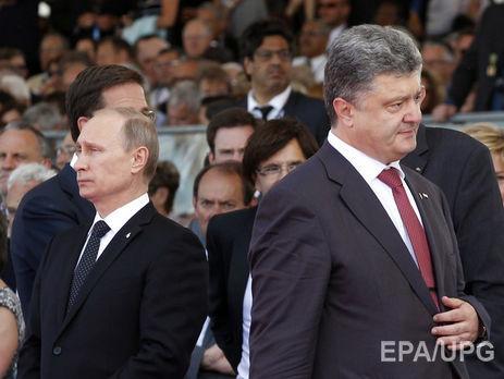 Порошенко узгодив з Меркель і Макроном кроки до зустрічі з Путіним