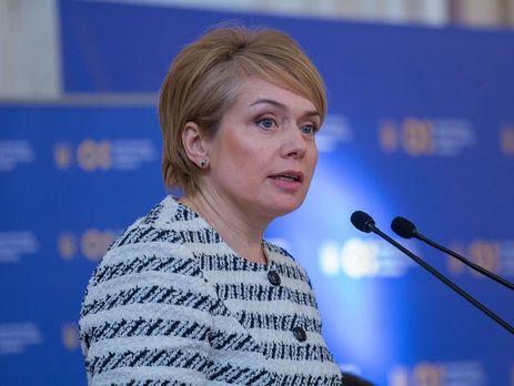 Закон обобразовании: Гриневич передала  оманипуляциях состороны Венгрии