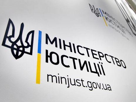 В Минюсте заверили, что мобильные группы проведут проверки во всех регионах