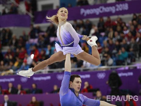 Экс-украинка Алена Савченко и бывший француз Бруно Массо принесли Германии первое за 66 лет олимпийское золото в парном фигурном катании