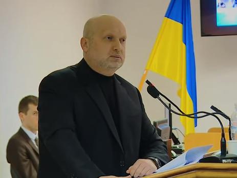 Турчинов: Путін був готовий використовувати ядерну зброю, якби його операція у Криму зустріла серйозну протидію