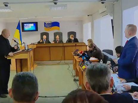 Сердюк в суде потребовал, чтобы Турчинов уважал Януковича. Видео