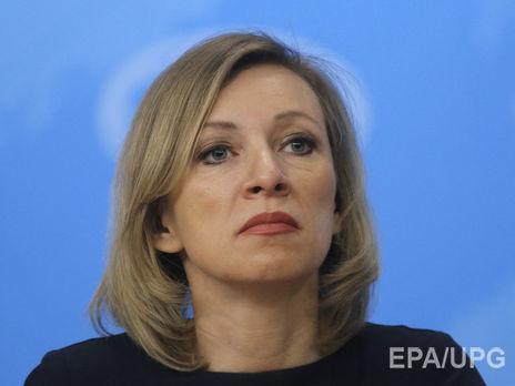 В МИД РФ пока не могут подтвердить встречу