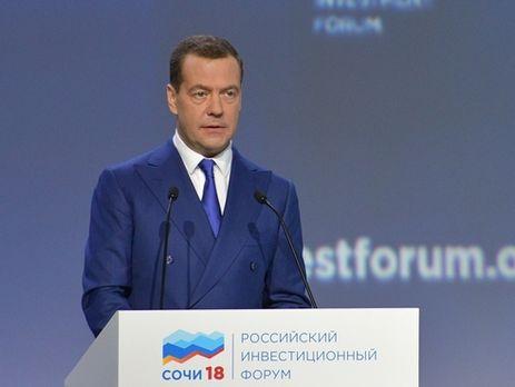 Медведев поручил увеличить объем выпуска «народных» ОФЗ до100млрдруб.