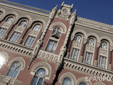 Украинцы активно переходят набанковские карточки— НБУ