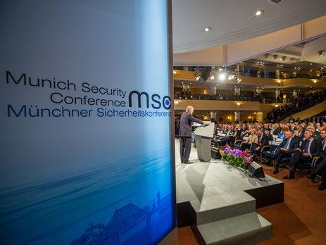 Конференція пройшла 16 18 лютого