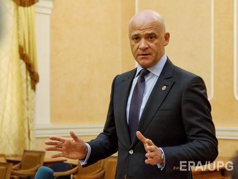 Суд розгляне відсторонення Труханова від посади мера Одеси 27 лютого