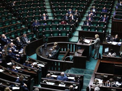 Мынесумасшедшие: Польша «приостановила» скандальный закон обИнституте нацпамяти