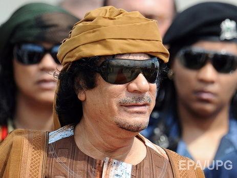 Каддафі вбили 20 жовтня 2011 року