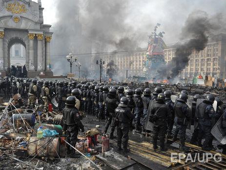 Подозреваемые продолжают работать в милиции — Дело Майдана