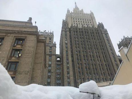 Русский МИД: вСирии пострадали десятки жителей РФ иСНГ