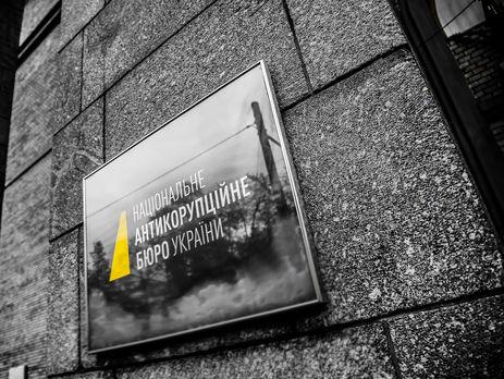 Розенблату таПолякову відкрили матеріали «бурштинової справи»
