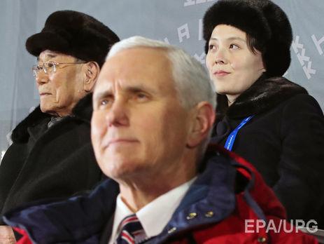 КНДР востанню мить скасувала зустріч зПенсом уПхьончхані