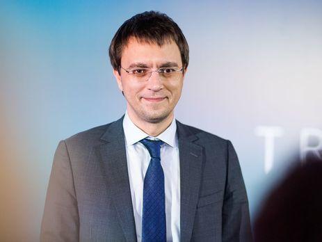ВДнипре планируют сделать тестовую площадку для реализации Hyperloop вУкраинском государстве,— Омелян