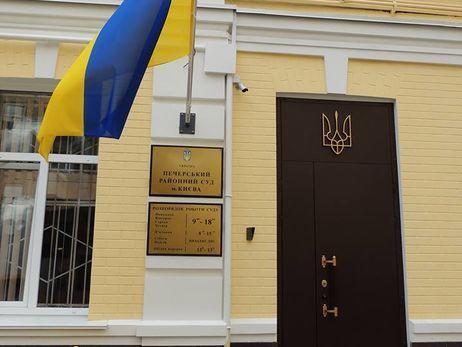 Енин заявил, что Печерский суд саботирует рассмотрение дела Курченко