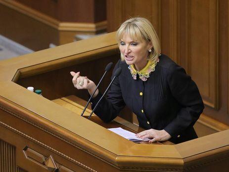 Луценко заявила, что законопроект об антикоррупционном суде должны внести в повестку дня Рады на следующей неделе
