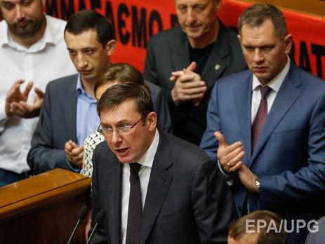 Луценко: Дело о госизмене Януковича – предостережение для всех будущих и действующих чиновников, потому что прецедент создан