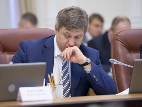 Данилюк: Сегодня более 50% жителей Украины получают субсидии. Повышение тарифов увеличит численность субсидиантов