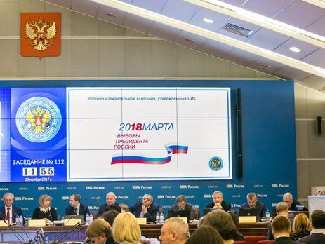 РФ все-таки проведет выборы президента ваннексированном Крыму