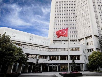 МИД Турции: Заявление США о переносе посольства из Тель-Авива в Иерусалим в мае показывает, что Штаты настаивают на подрыве основ мира