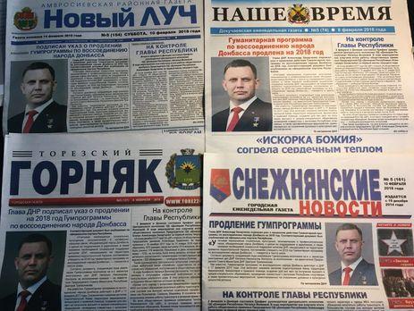 Аброськин: В