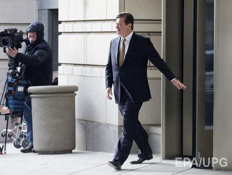 Суд освободил политтехнолога Пола Манафорта из-под домашнего ареста для  посещения похорон тестя в Нью-Йорке, сообщило издание The Hill . 838910b9db2