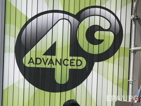 «Київстар», Vodafone і lifecell допустили дотендера 4G в діапазоні 1800 МГц