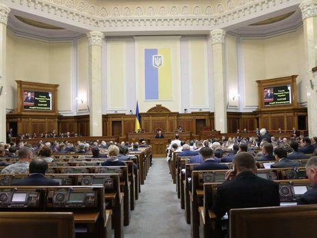 ВРаде облегчили правила ввоза в Украинское государство зарубежных авто