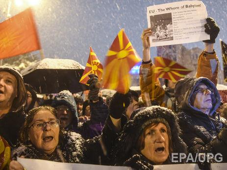 В Македонии протестовали против переименования страны в угоду Греции
