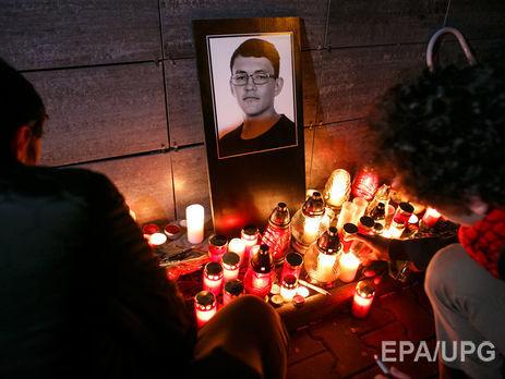 Убит журналист в словакии где учиться бесплатно в европе