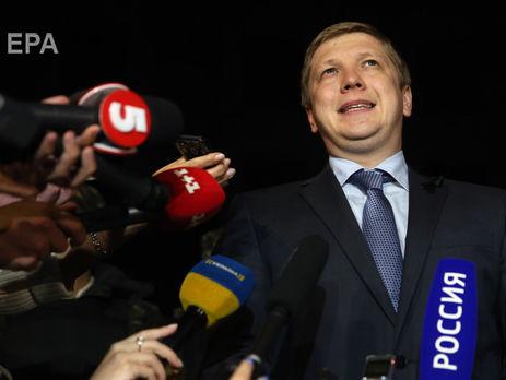 """Коболев: Не выполняя решение трибунала, """"Газпром"""" в очередной раз докажет, что является ненадежным партнером"""