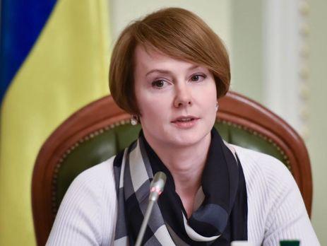 Україна направила ноту ЄС через дії Газпрому,— МЗС