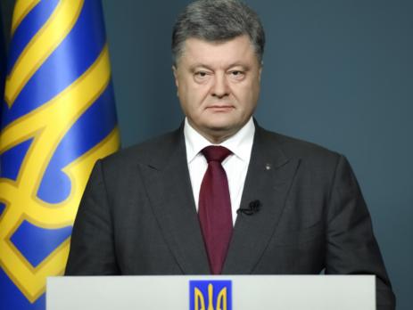 Порошенко объявил оконце «газового шантажа» РФ
