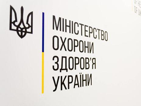 ВУкраїні скасували заборону наболгарську вакцину БЦЖ