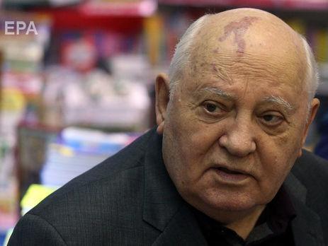 «Считает себя заместителем Бога». Горбачев предупредил Владимира Путина овреде самоуверенности