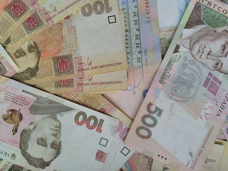 Керівництво Міністерства освіти отримує різні зарплати