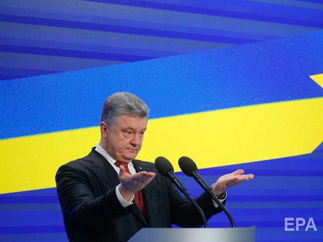 Трамп продлил санкции против России ещё наодин год