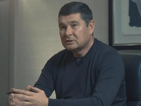 Украинская прокуратура добивается экстрадиции Онищенко из Испании
