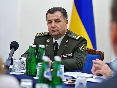 Фінляндія готова брати участь умиротворчій місії наДонбасі - Міноборони