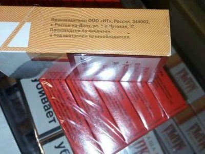 Российские сигареты в магазин на оккупированной территории завозят несколько раз в месяц