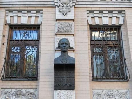 Бюст находился на фасаде музея