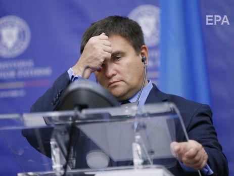 Климкин: Мы не дадим угрожать гражданам Украины венгерского происхождения