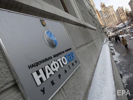 """""""Нафтогаз"""" не бачить доцільності у подальшому існуванні представництва в Москві"""