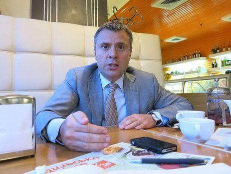 Вітренко: Росія показала світові свою ненадійність як постачальника газу